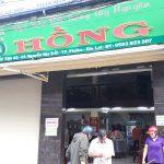 Phở Hồng - Phở Khô Gia Lai